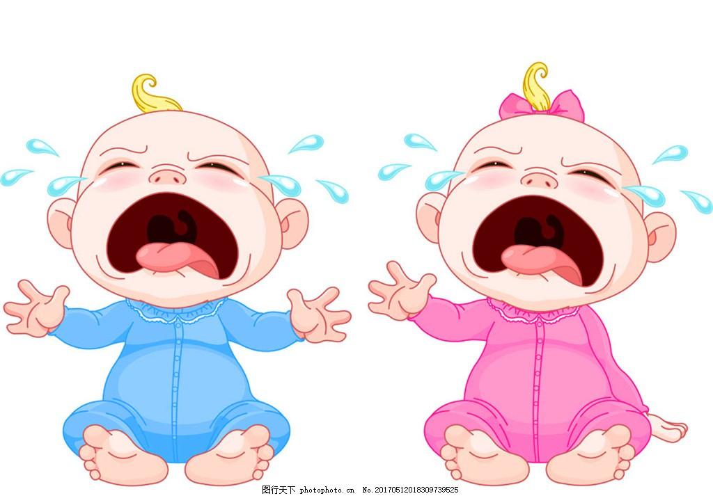 爱哭婴儿图片 卡通宝宝 婴幼儿 卡通婴儿 小孩子 宝宝漫画 儿童幼儿