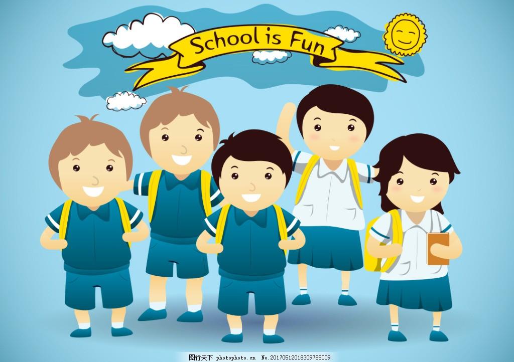 儿童节 孩子 扁平化人物 人物素材 卡通人物 小孩子 学生 儿童节海报