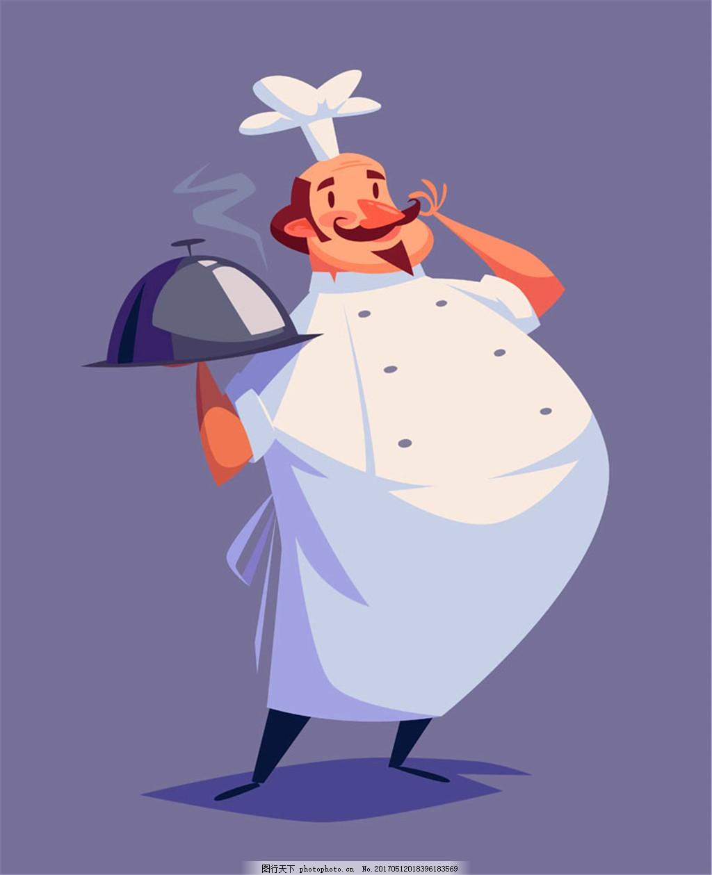 托盘子胖厨师 卡通 可爱 eps 素材免费下载 矢量 插画 盘子 厨师 白色
