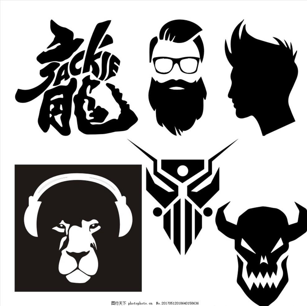 t恤图案 t恤 图案 龙字 外国男头像 长须造型 侧面人头 剪影 狮子