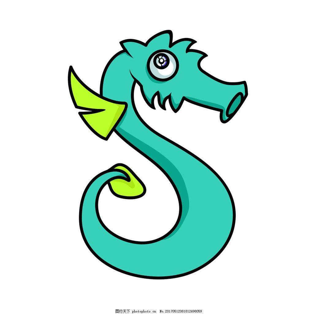龙动物字母s图片