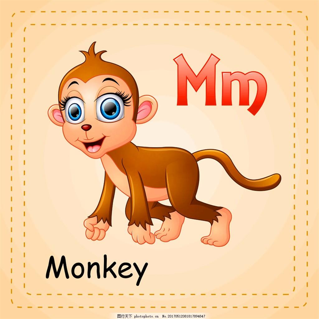 小猴子英文单词 卡通 可爱 eps 素材免费下载 矢量 插画 小猴子 棕色