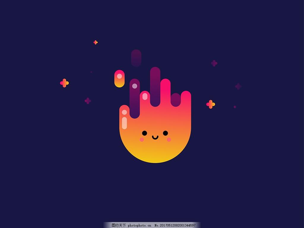 """发光的""""球球"""" 发光 球 卡通 可爱 萌 插画 简画"""