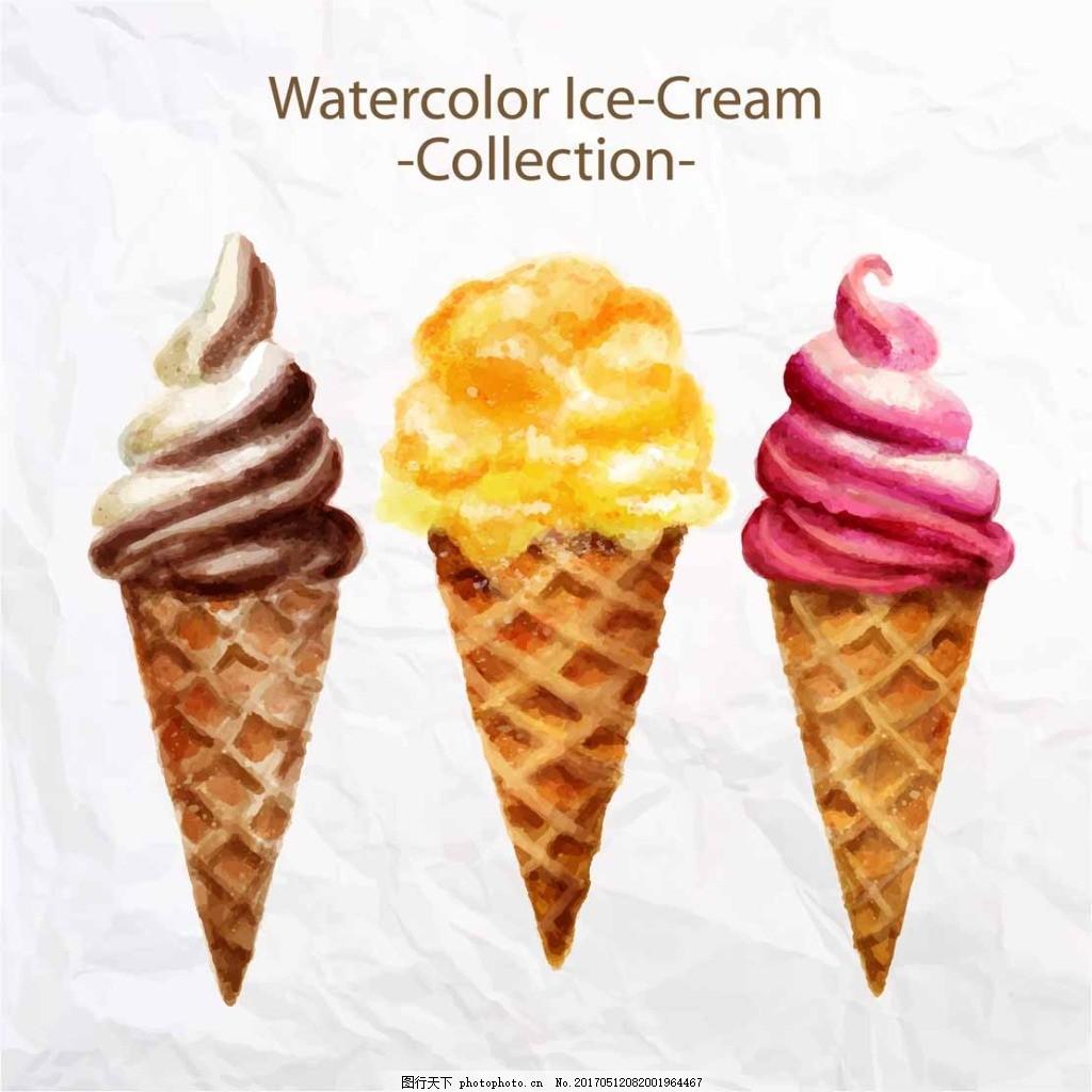 手绘甜筒冰淇淋