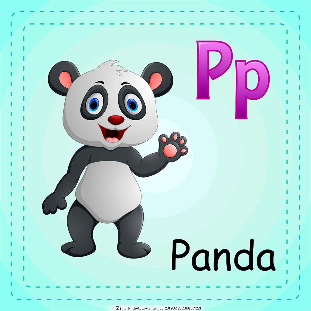招手的熊猫英文单词 招手的熊猫英文单词矢量图片 陆地动物 漫画动物