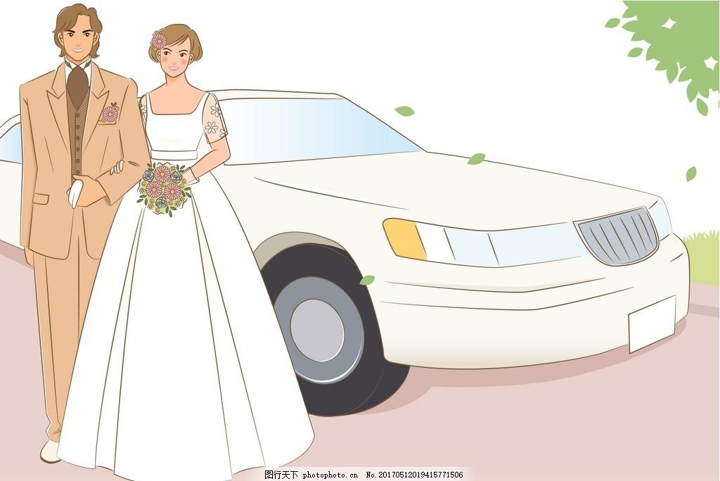 手绘婚礼情景 婚纱 婚礼 幸福 结婚 手牵手 婚礼 爱情 婚纱 玫瑰 设计