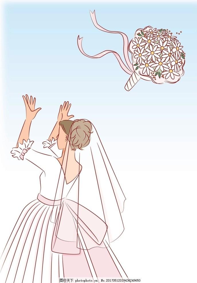 手绘婚礼情景 抛花 新娘 婚纱 爱情 玫瑰