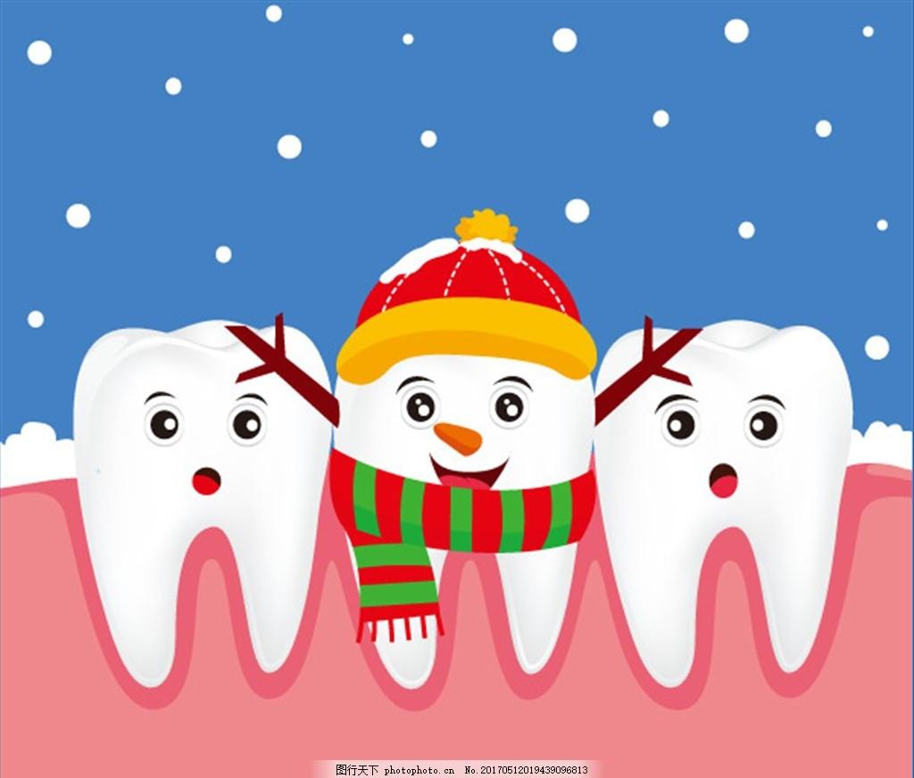 卡通牙齿矢量 牙齿 卡通牙齿 戴帽子的牙齿 兔子牙齿 可爱牙齿 设计