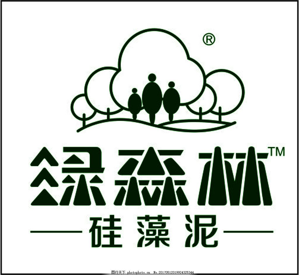 绿森林硅藻泥logo图片