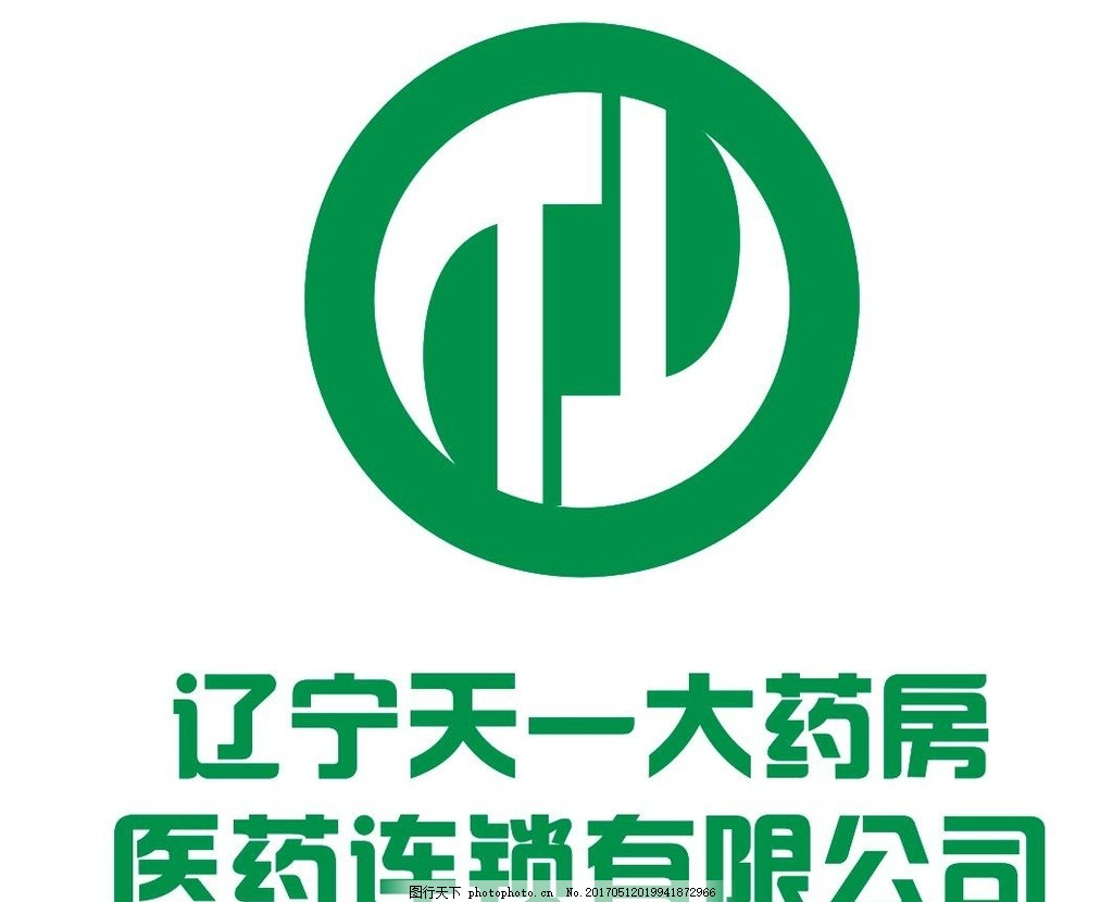 青岛天一工坊logo