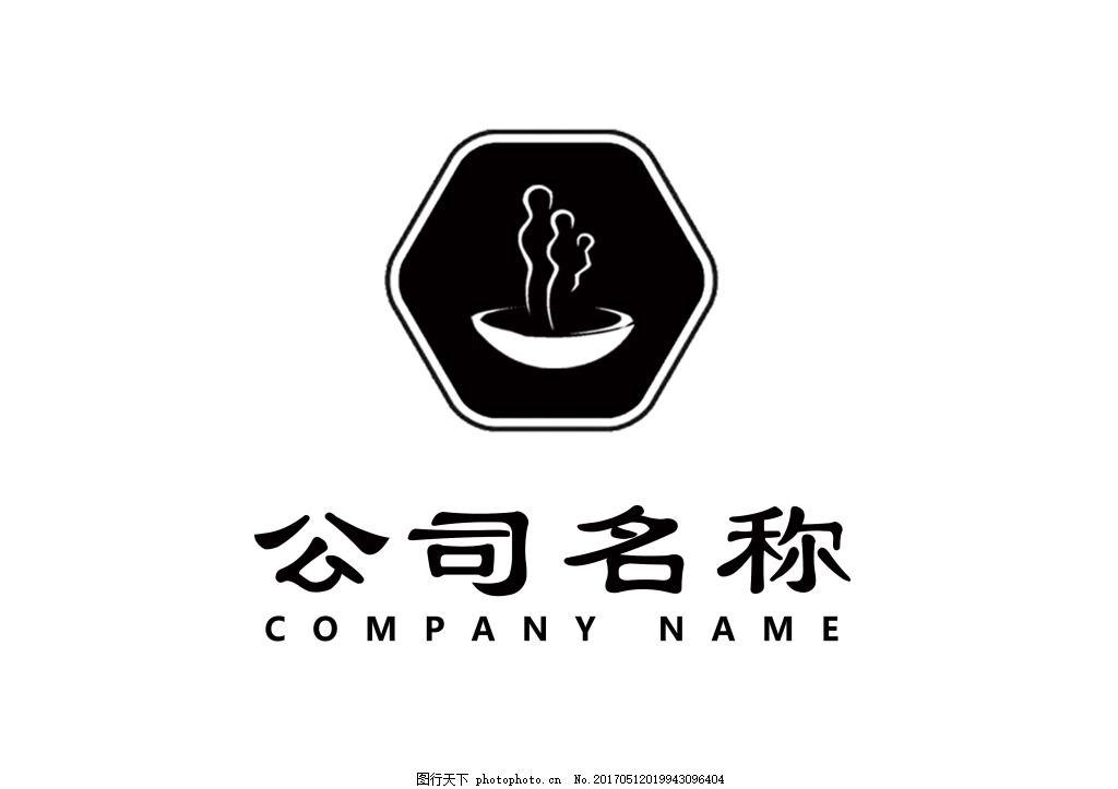 饮食饭店logo设计