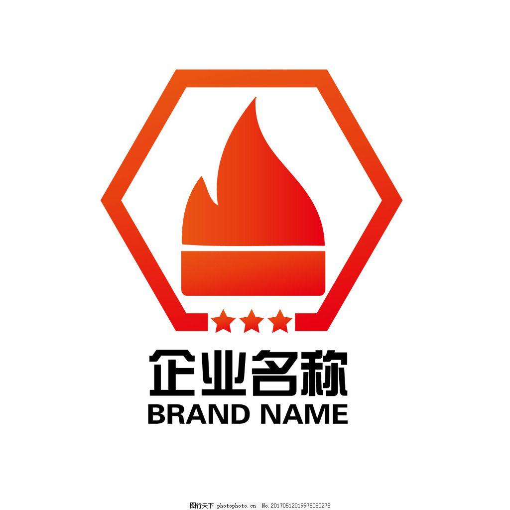 火标志设计 金融logo 企业logo 税务logo 银行logo 保险logo 理财logo