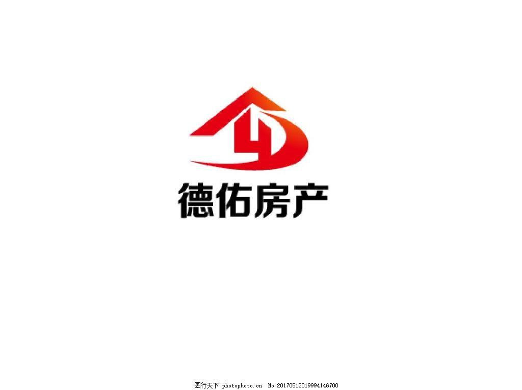 房产logo 设计 logo 设计 房子 建筑 产业 字母y 字母d