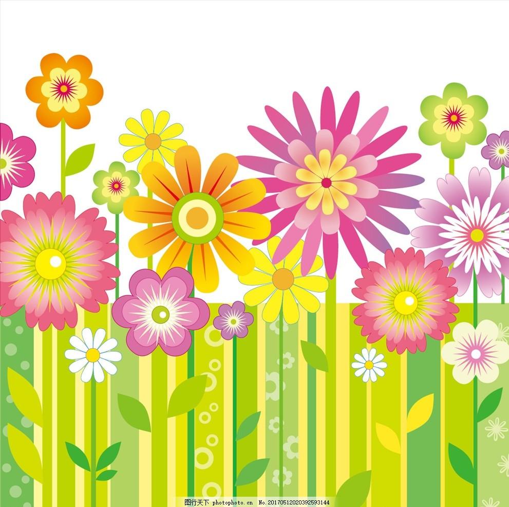 花瓣 叶子 文字 手绘 水彩花朵 底纹背景 手绘花朵背景 彩绘 设计