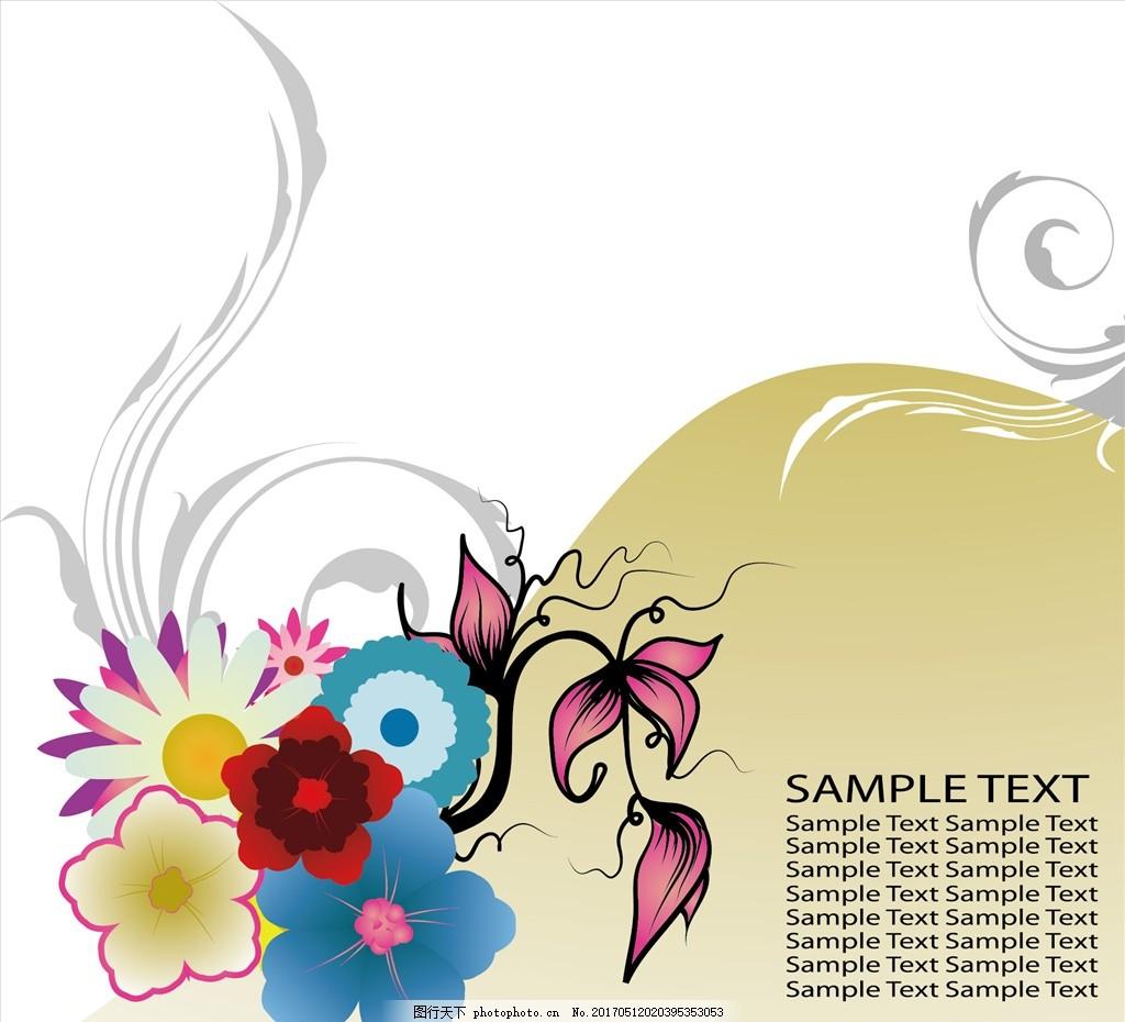 时尚手绘花纹背景 花卉 花朵 花瓣 叶子 文字 手绘 水彩花朵 底纹背