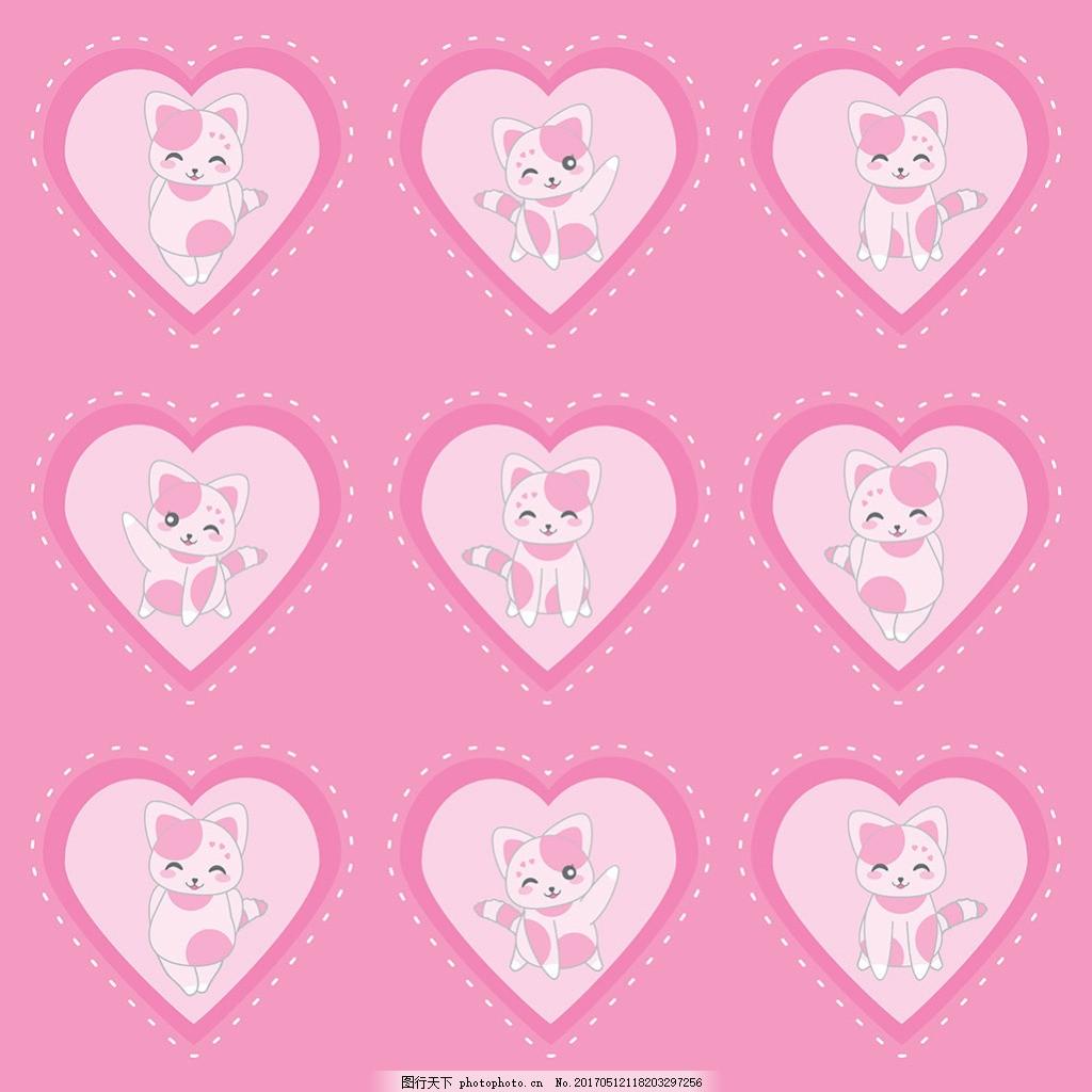手绘小猫心形图案粉红背景