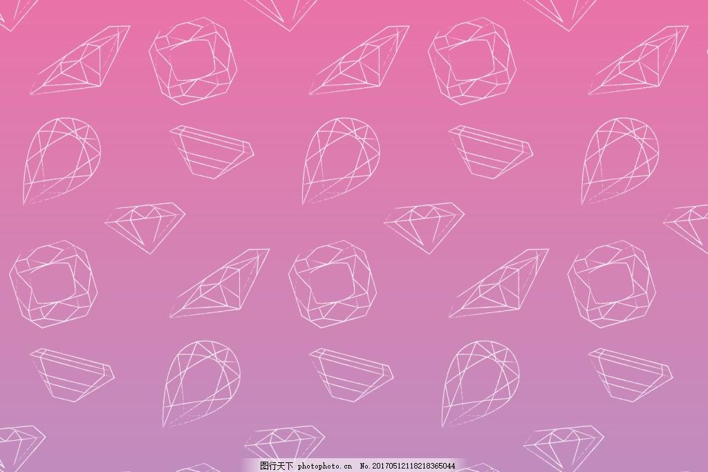 唯美手绘钻石珠宝背景素材