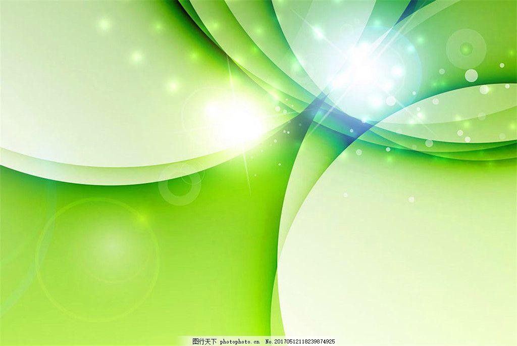 绿色圆形光斑背景 动感流线 梦幻背景 背景图案 时尚背景 创意背景