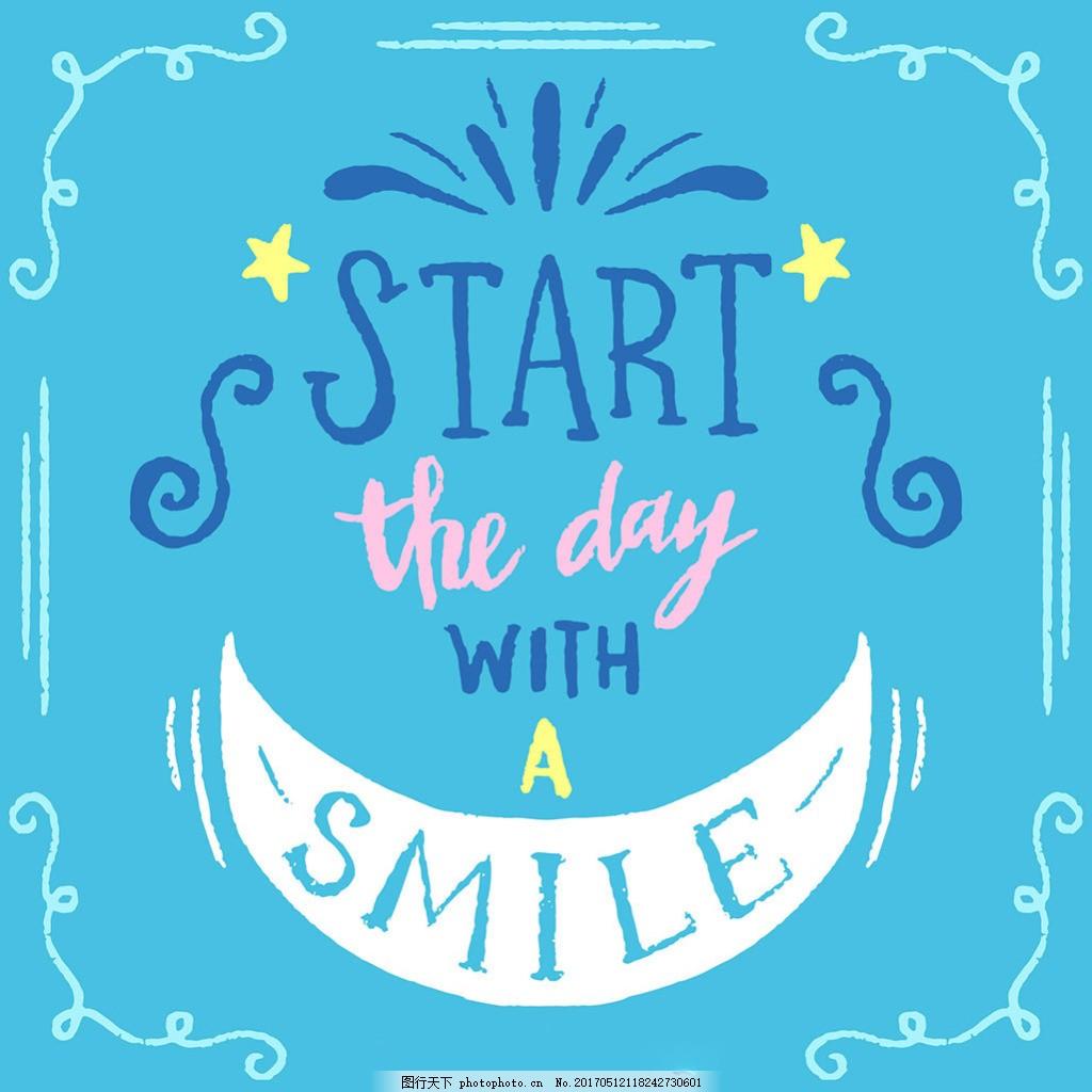 黄色星星微笑艺术字设计月亮图形蓝色背景 淘宝边框花边 花纹素材图片
