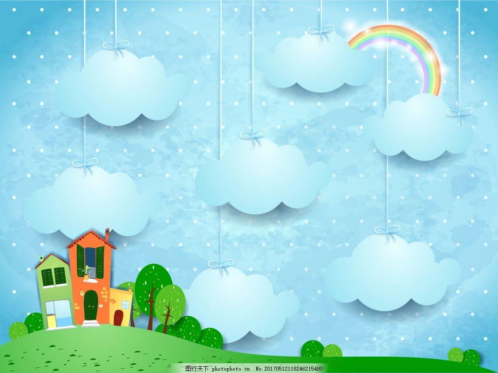 卡通可爱房屋彩虹飞机风景矢量素材