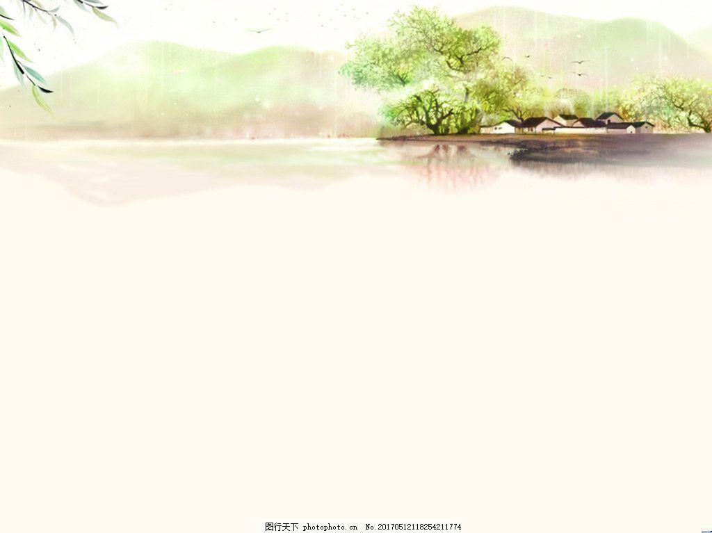 手绘风景柳叶背景 湖溪 山水 小桥