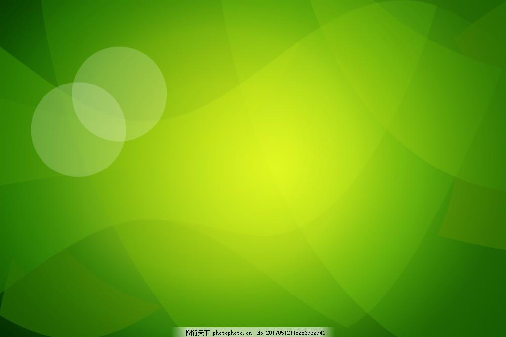 绿色科技感背景 绿色 科技感 背景图 高清 唯美 素材 psd 分层 立体字