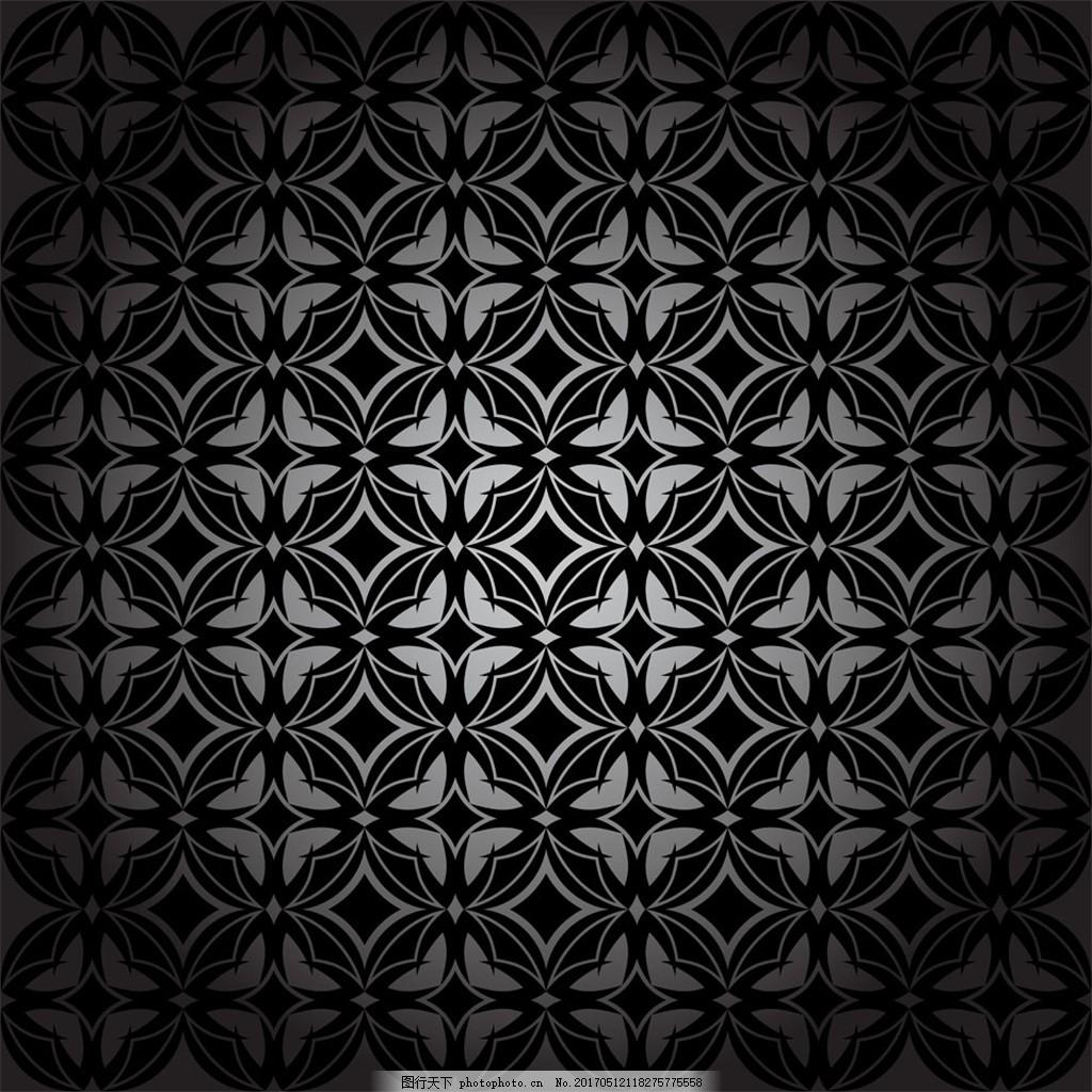 背景图 花纹 欧式花纹 背景图片设计 黑色背景图 四边形 菱形