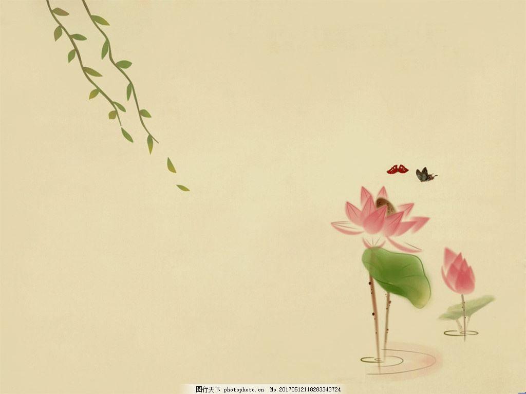 中国风水墨荷叶背景 中国风 水墨 荷叶 风景画 古风 复古 色彩