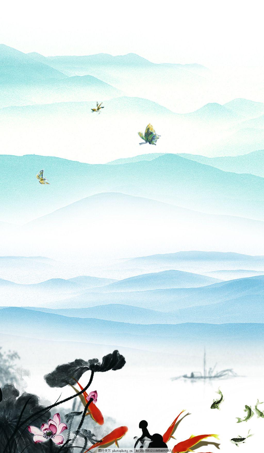 古风远山荷花展板背景素材 蓝色背景展板远山荷花 荷叶 鱼 荷花素材图片