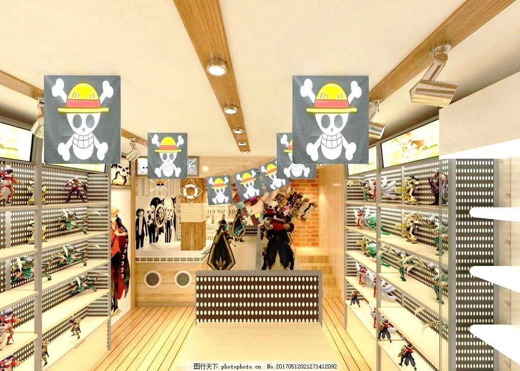 动漫店加盟品牌连锁店设计图