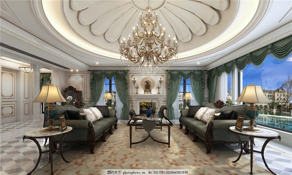 欧式豪华客厅吊顶吊灯设计图