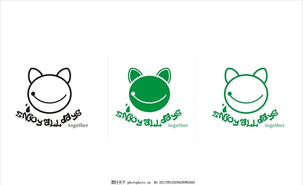 笑脸猫图标 矢量 卡通 可爱 创意 标识