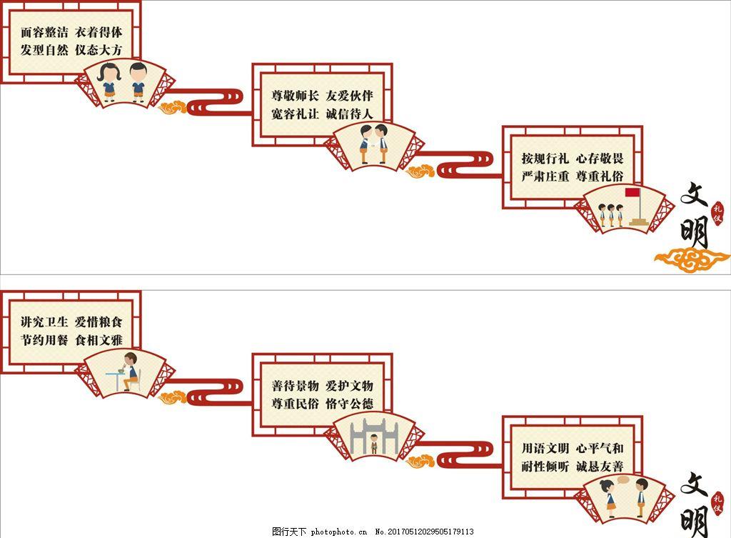 ppt 背景 背景图片 边框 电路 电路图 电子 模板 设计 相框 原理图