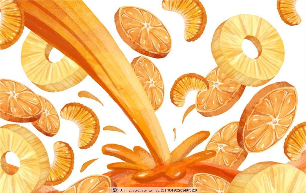 手绘水彩桔子菠萝橙汁插图 水果图片 水果 水果海报 水果店 水果超市