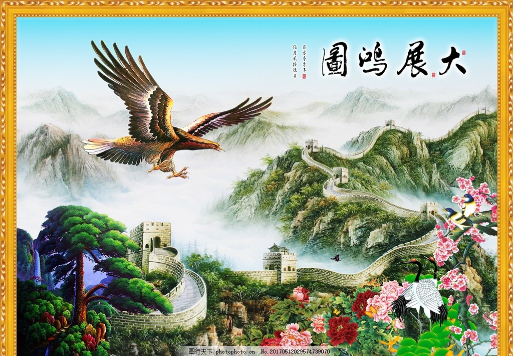 山水画 中国风 中堂画 装饰画 水墨画 中国画 水墨山水 房屋