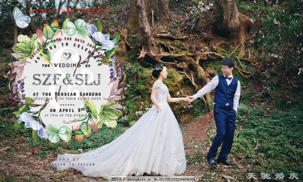 小清新 婚礼 迎宾 背景 森系 森林系 清新花环 花环logo 婚礼照片装饰