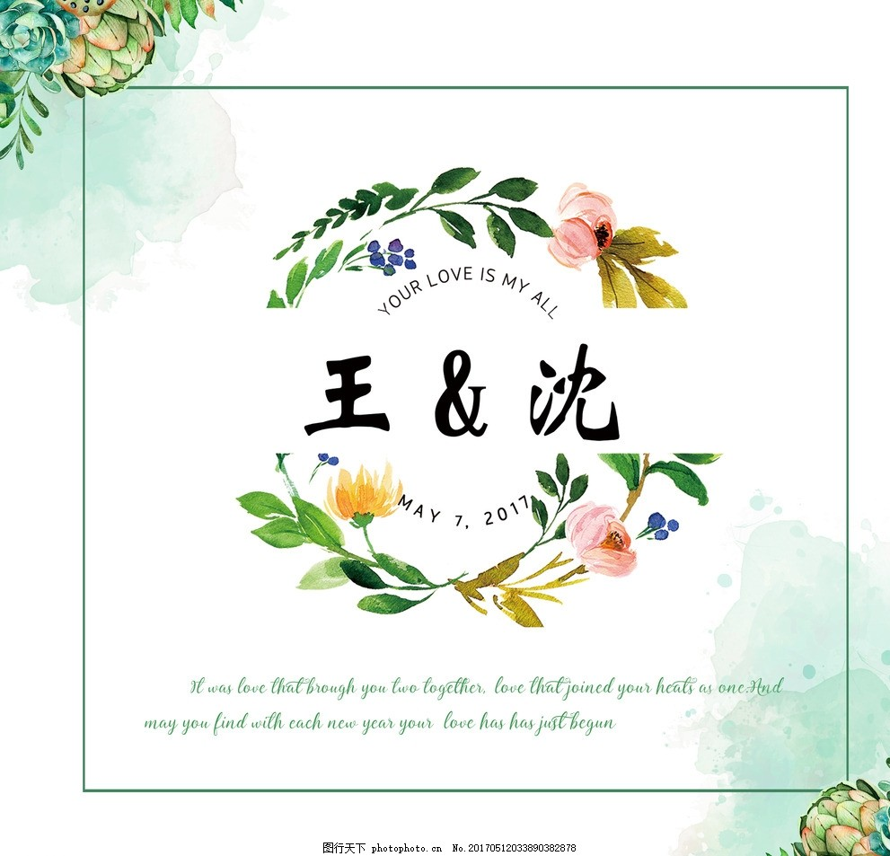 邀请函 婚礼卡片 婚礼 森系 森系迎宾牌 婚礼图 设计 其他 图片素材