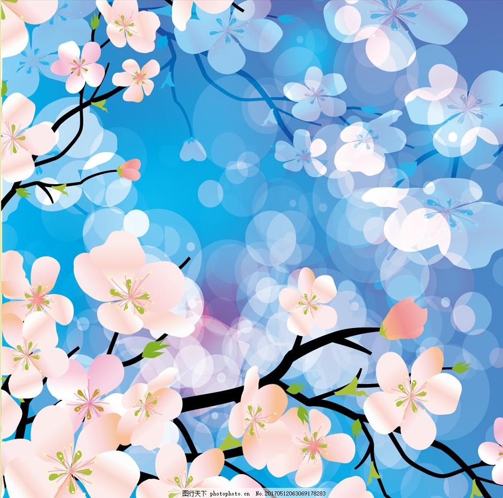 桃花手绘高清图 水彩花朵 底纹背景 手绘花朵背景 彩绘 花纹 底纹边框