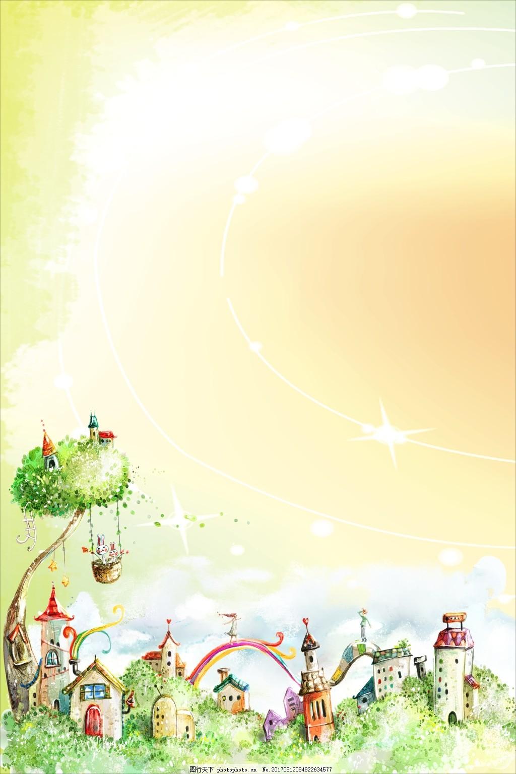 小清新海报背景图片