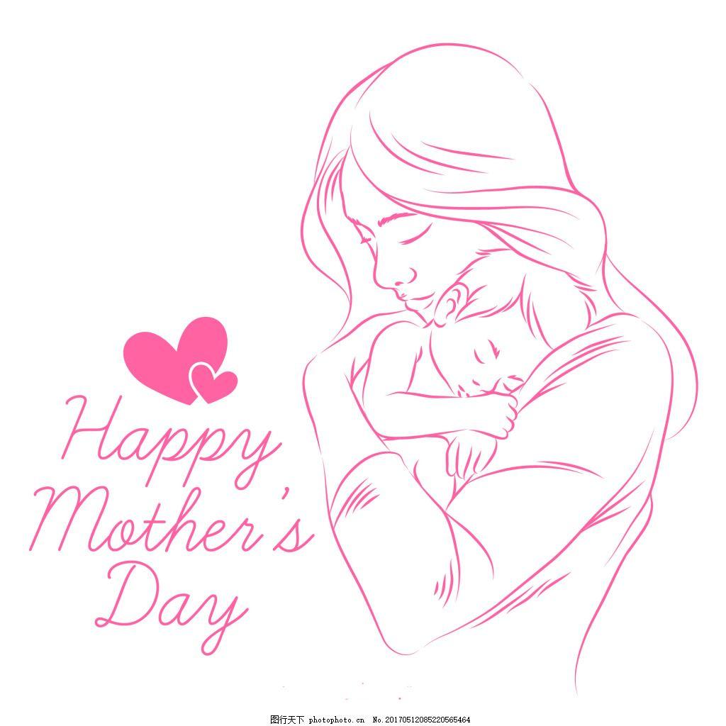 手绘母亲节母子插画 母亲节插画 手绘插画 妈妈