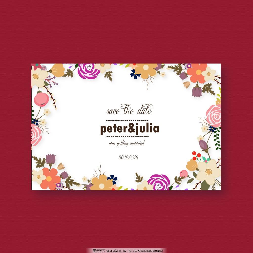 浪漫手绘花卉婚礼邀请函 婚庆 邀请卡 卡片 矢量素材 玫瑰花 唯美