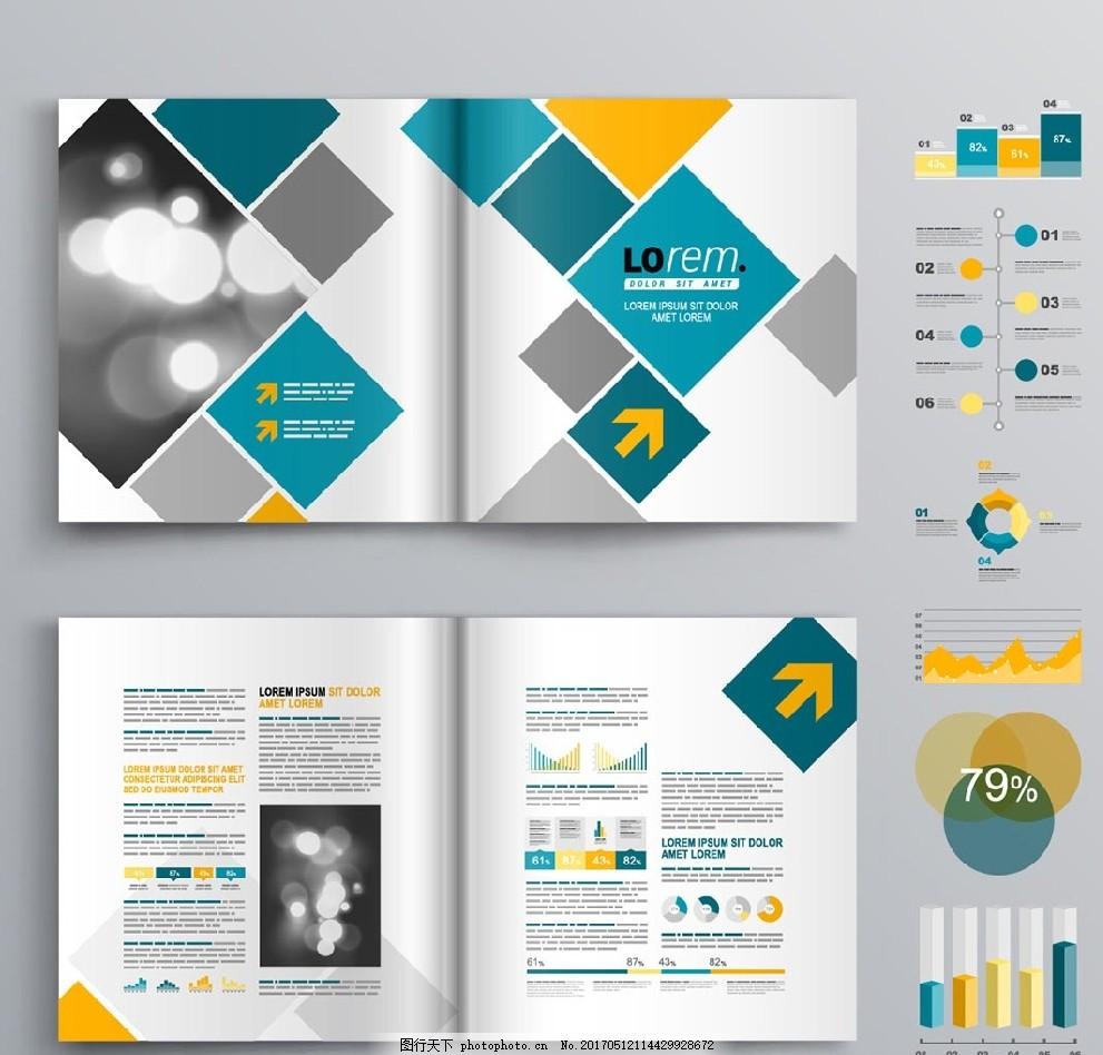 单页设计 折页设计 三折页 dm单 dm宣传单 时尚画册 创意画册 简洁