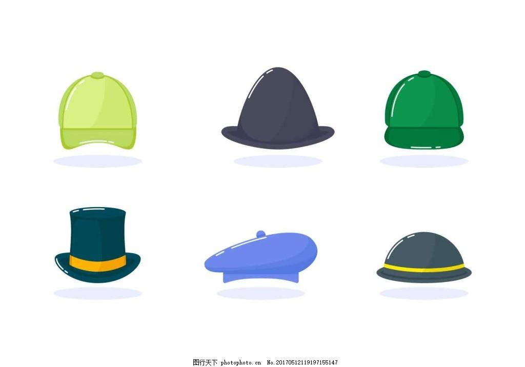 手绘帽子素材