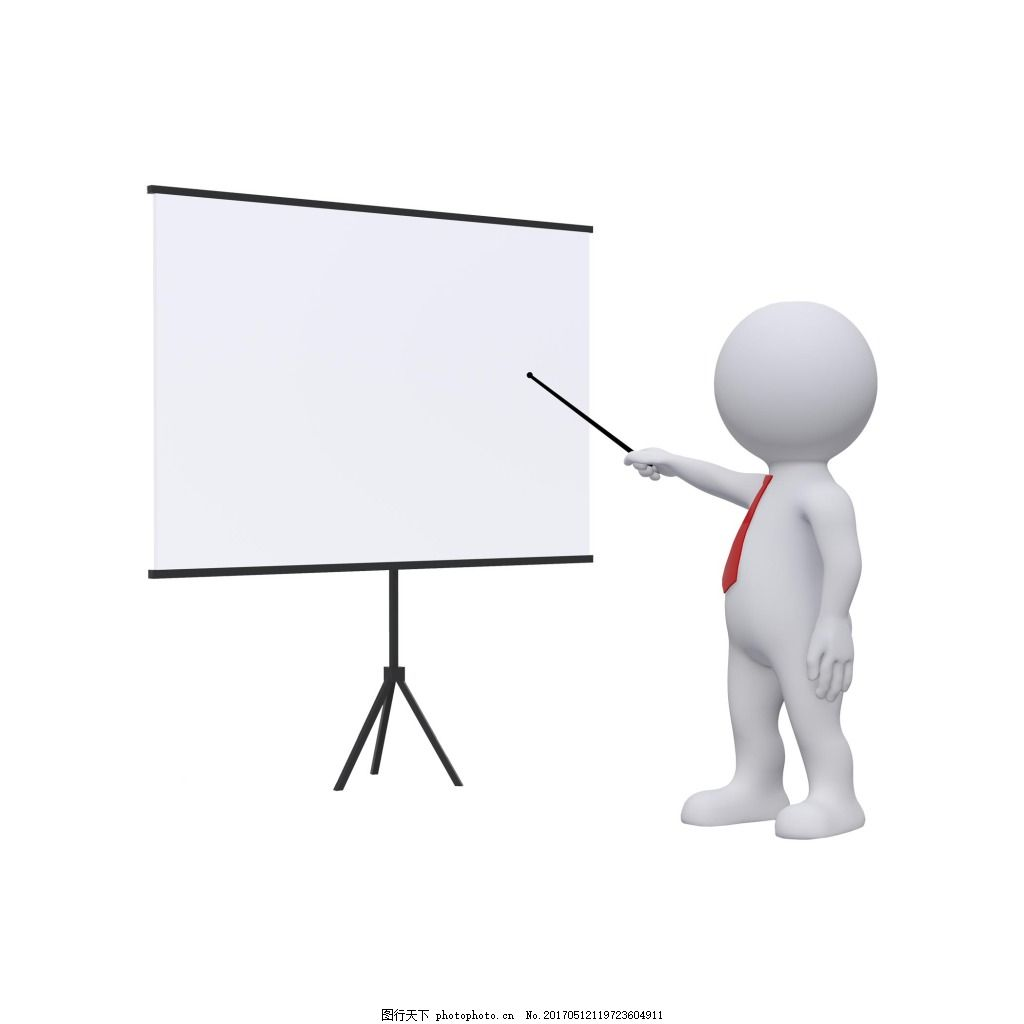 3d手绘讲课小人元素
