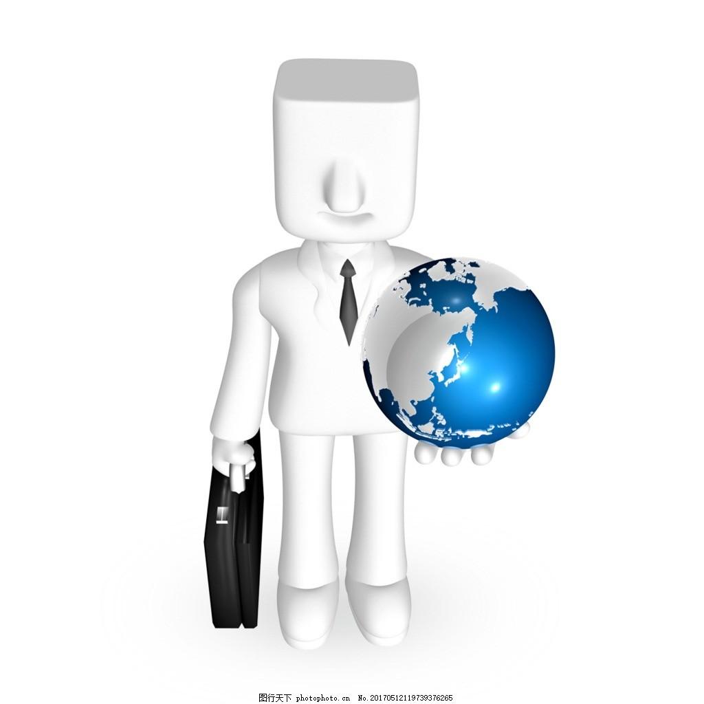 手握地球大气3D小人元素 公文包 世界