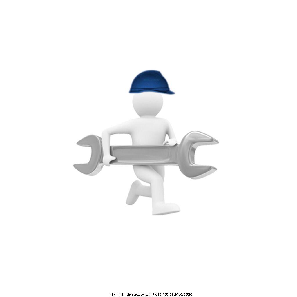 3d立体工具小人元素 3d 立体 工具 小人 png 安全帽 钣手 素材 png