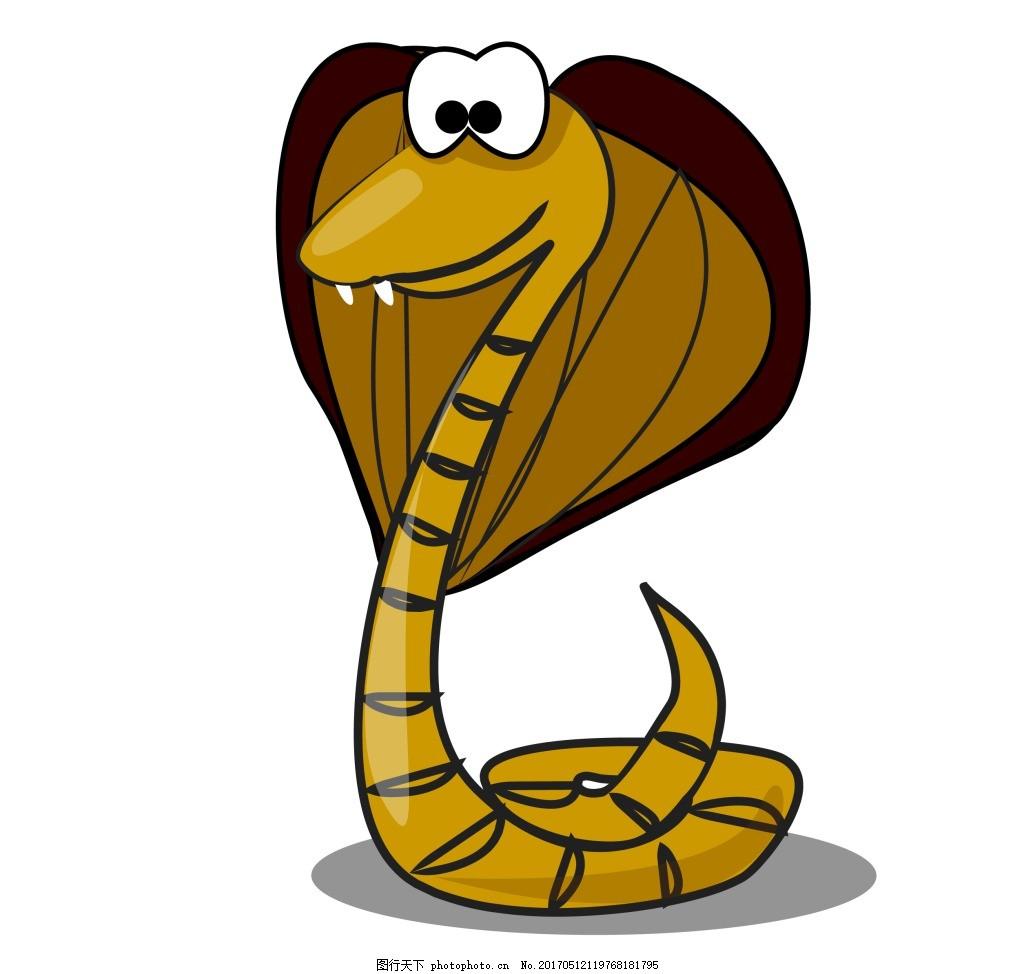矢量卡通眼镜蛇eps 可爱的卡通动物 矢量素材图片下载 矢量动物图片