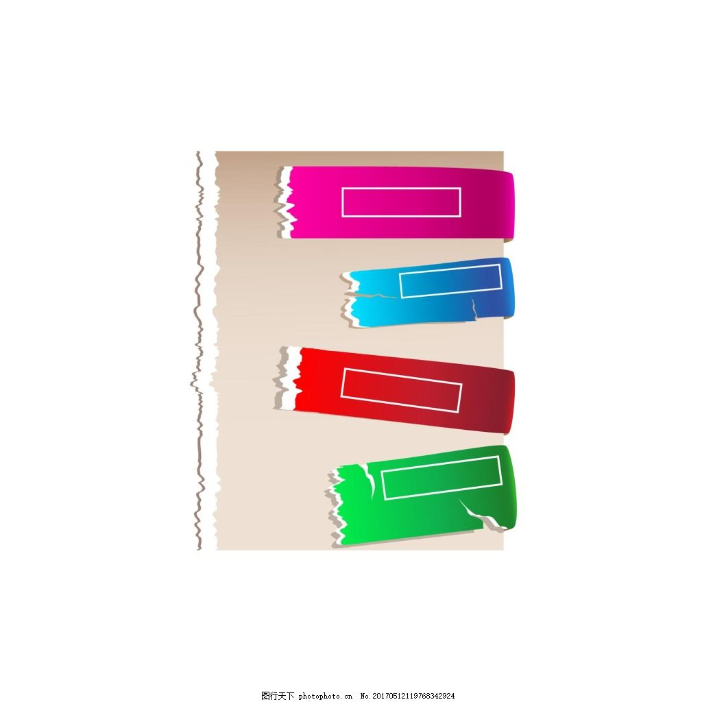 手绘彩色便利贴元素 手绘 彩色便利贴 书本 元素