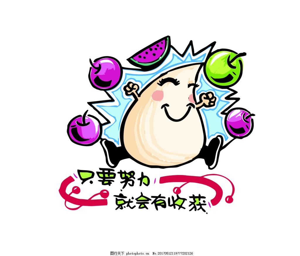 卡通水果动物eps