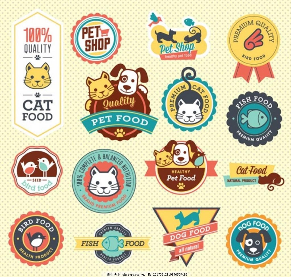 可爱动物标签矢量图      设计 eps 素材免费下载 可爱 动物 圆形